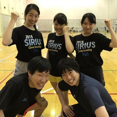 東京理科大学チアリーディング部SIRIUS