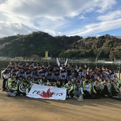 東京理科大学テニスサークルPEANUTS