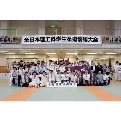 東京理科大学Ⅰ部体育局柔道部